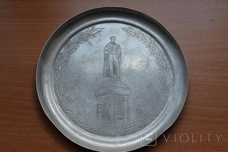 Сувенирная тарелка Пушкин, фото №2