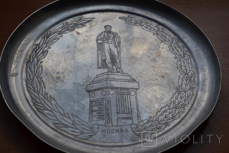 Сувенирная тарелка Пушкин, фото №3