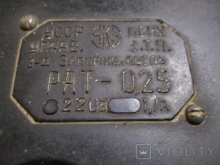 Автотрансформатор., фото №5