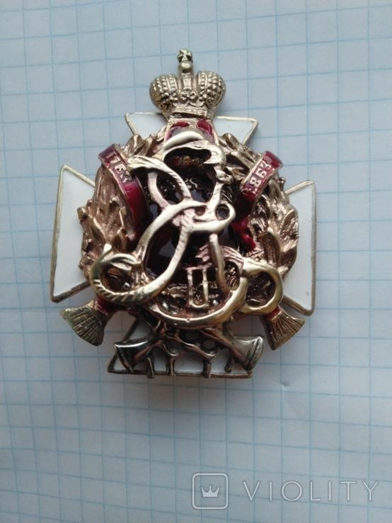 Полковой знак ряжского полка, копия, фото №4