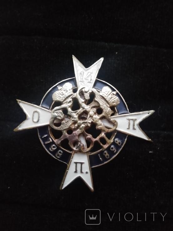 Полковой знак 14-ого пехотного полка, копия, фото №2