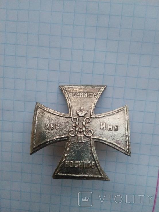 Полковой знак лейб гвардии уланского полка, копия, фото №4