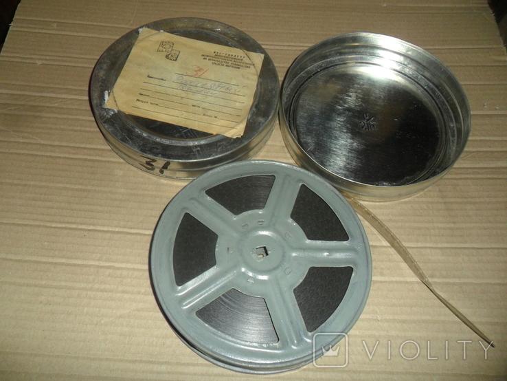 Кинопленка 16 мм Рассеянный Вилли по мотивам новеллы Эдит Штейман Бумажник, фото №2