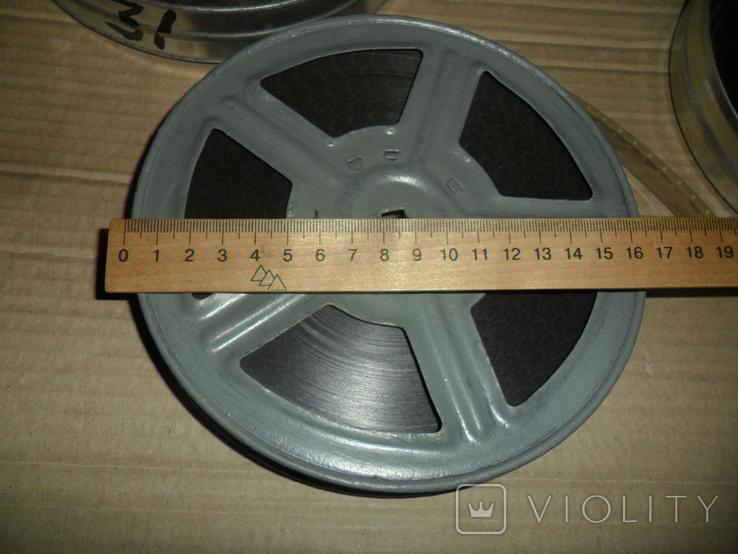 Кинопленка 16 мм Рассеянный Вилли по мотивам новеллы Эдит Штейман Бумажник, фото №3