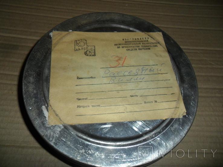 Кинопленка 16 мм Рассеянный Вилли по мотивам новеллы Эдит Штейман Бумажник, фото №4