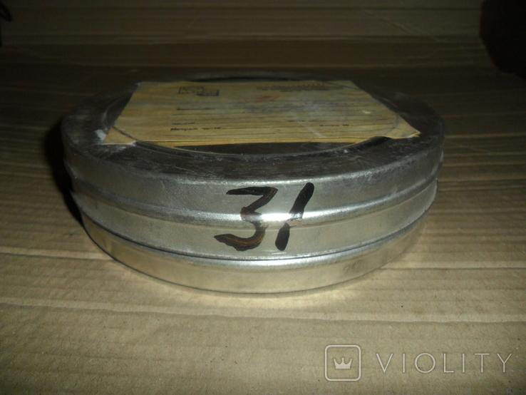 Кинопленка 16 мм Рассеянный Вилли по мотивам новеллы Эдит Штейман Бумажник, фото №5