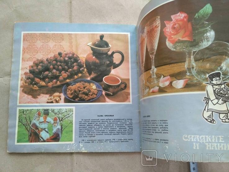 Кухня народов Кавказа, фото №8