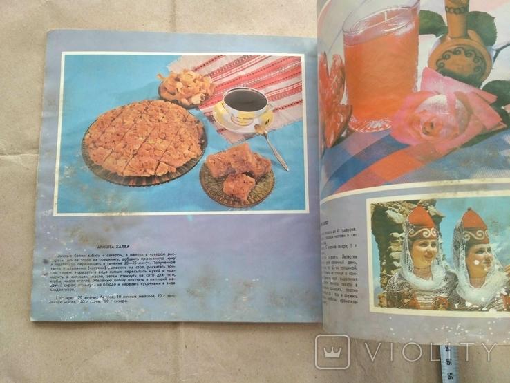 Кухня народов Кавказа, фото №9