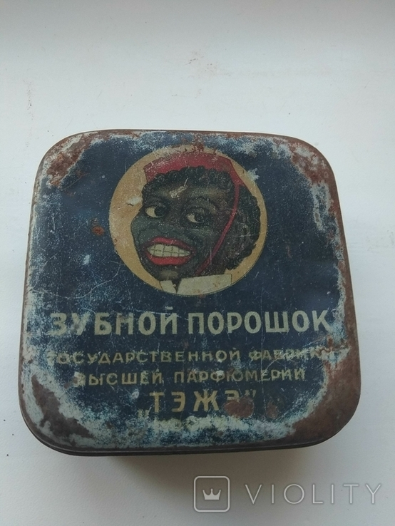 Жестяная банка зубной порошок., фото №2