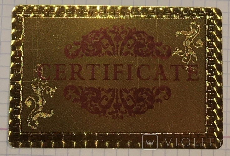 Сертификат подлинности (99.9%) 24 К золотая фольга / сувенір, сертифікат, фото №4