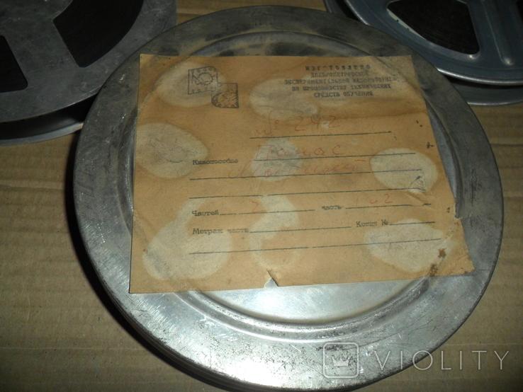 Кинопленка 16 мм 2 шт Панас Мирный (украинский в-т) 2 части, фото №4