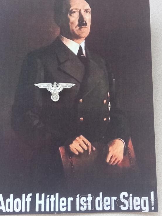 Знак Третий Рейх, фото №2