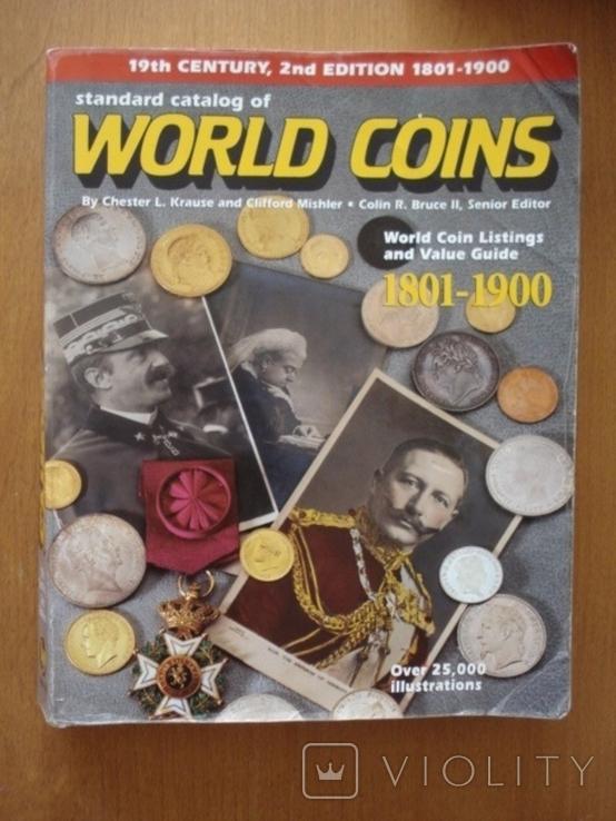 Стандартный Каталог Монет Мира C.Krause 1801-1900 г.г., фото №2
