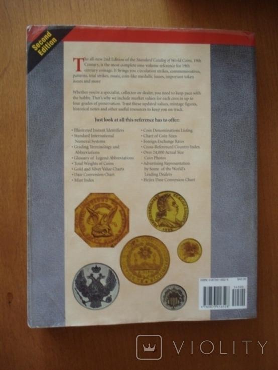 Стандартный Каталог Монет Мира C.Krause 1801-1900 г.г., фото №3