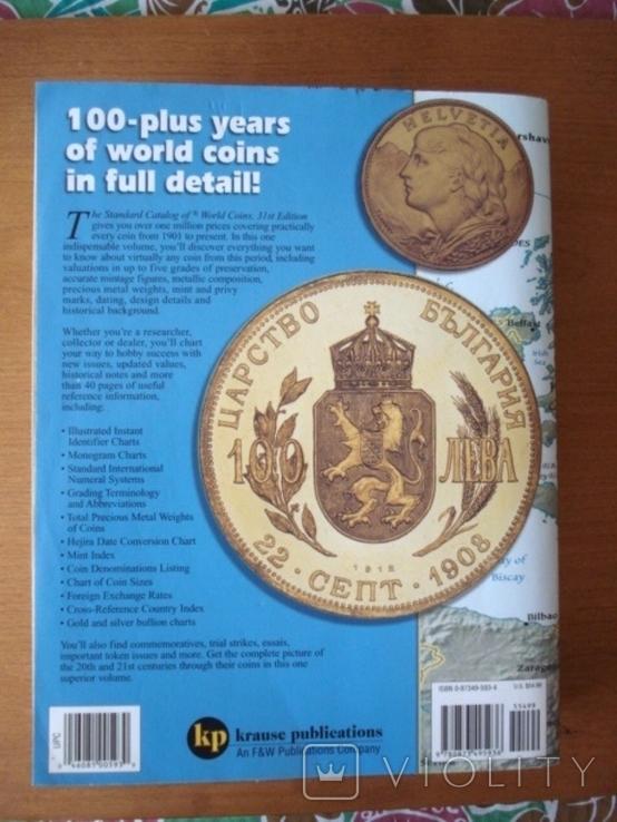 Стандартный Каталог Монет Мира C.Krause 1901-, фото №3