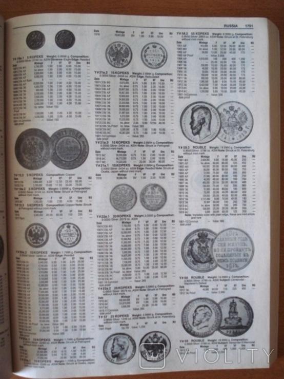 Стандартный Каталог Монет Мира C.Krause 1901-, фото №5