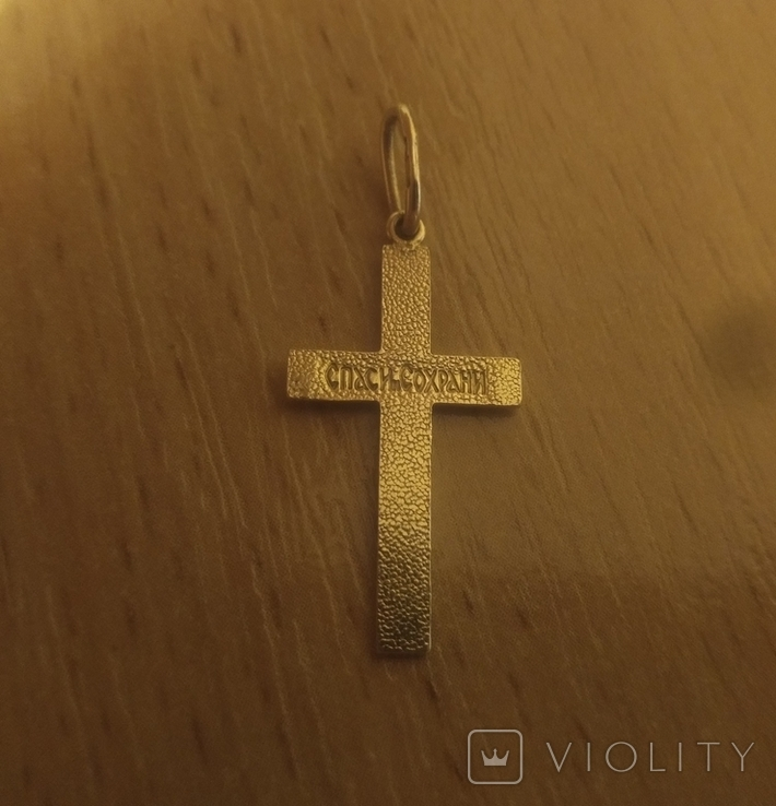 Крест золото 585 пробы, фото №3
