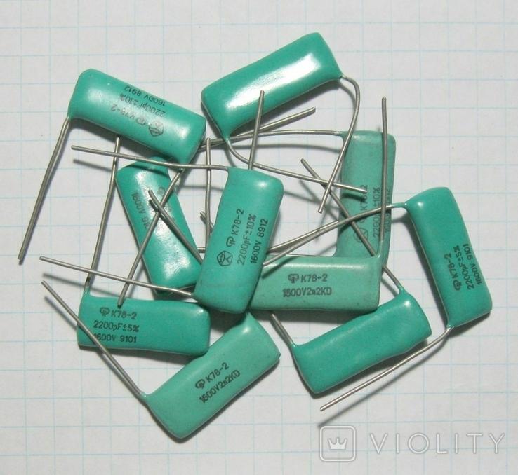 Конденсаторы К78-2 2200 пф 1600 в, фото №2
