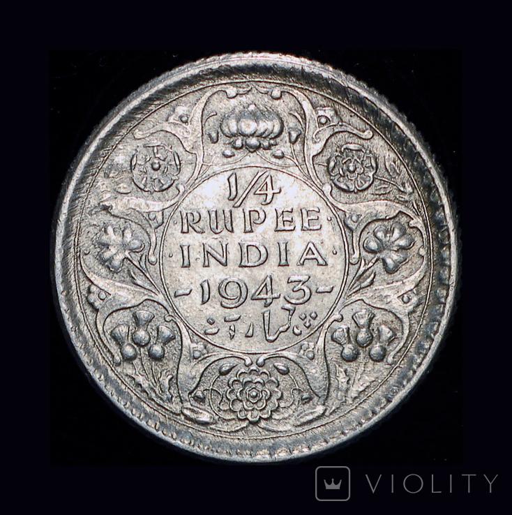Британская Индия 1/4 рупии 1945 серебро, фото №4