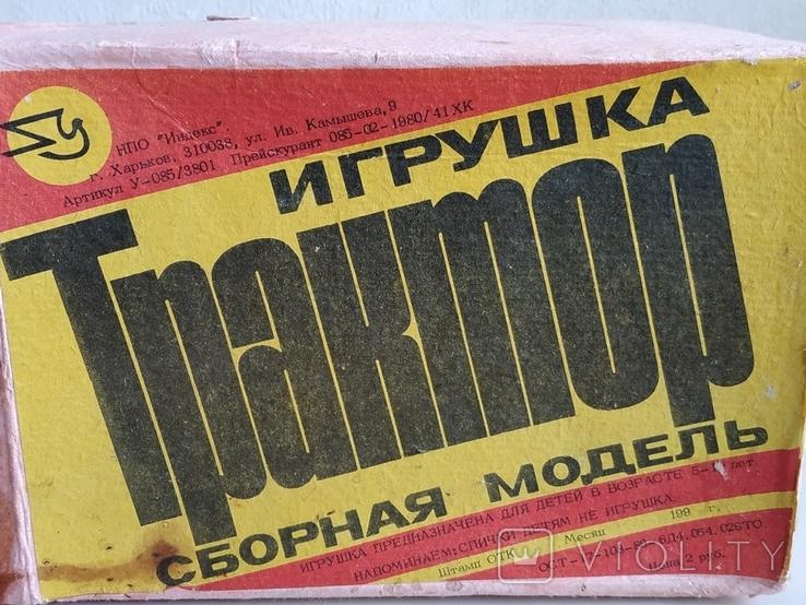 """Сборная модель трактора. НПО """"Индекс"""" Харьков 1990-е года, фото №3"""