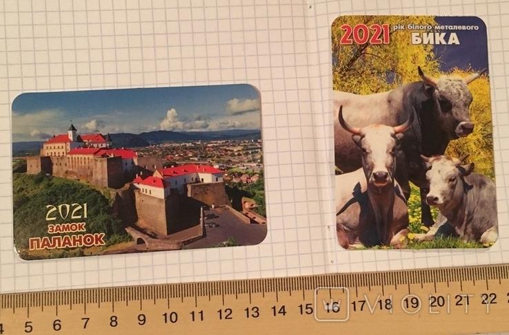 """Календарики рік білого металевого бика, замок """"Паланок"""" / 2021, фото №4"""
