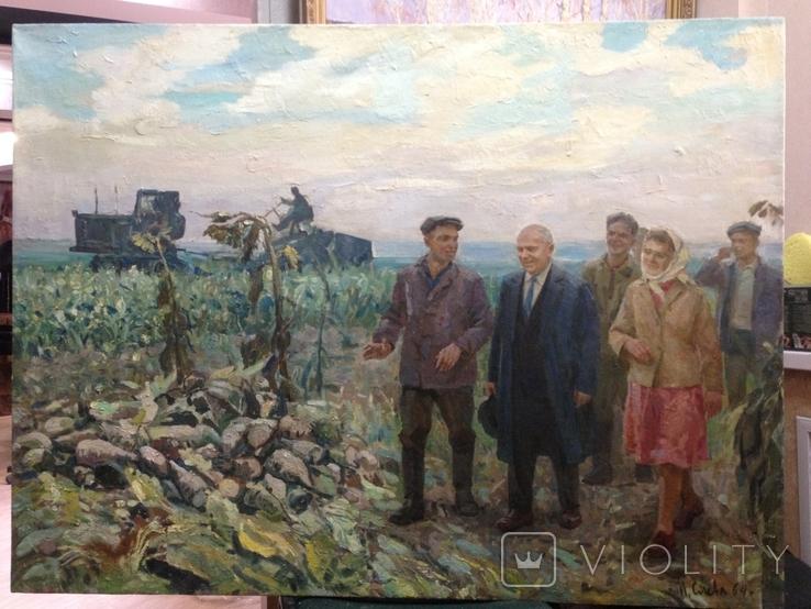 Никита Сергеевич Хрущев в передовой бригаде 1964 год Заслуженный художник УССР, фото №2