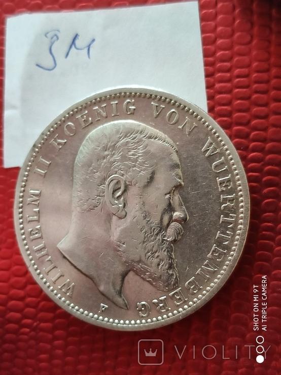 3 марки Вюртемберг 1909г., фото №7
