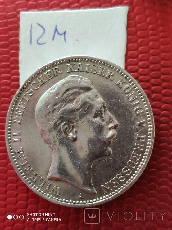 3 Марки Вильгельм 2 1909г., фото №2