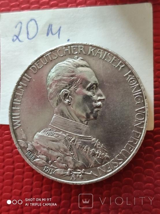 """3 марки Пруссия""""Парадный мундир""""1913, фото №2"""