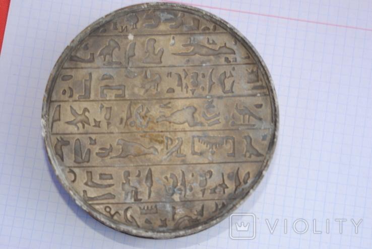 Пепельница Египет, фото №6