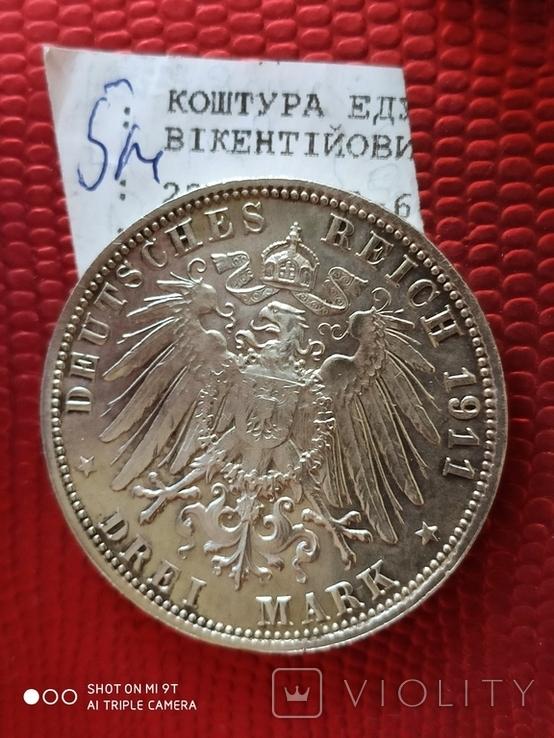 3 марки 90 лет со дня рождения Луитпольда Баварского 1911г., фото №5
