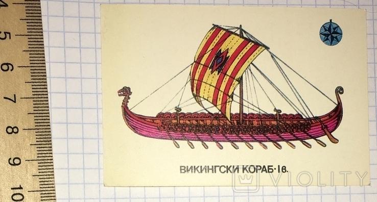 Календарик корабль викингов I в. / судно вікінгів, Болгарія, 1990, фото №2