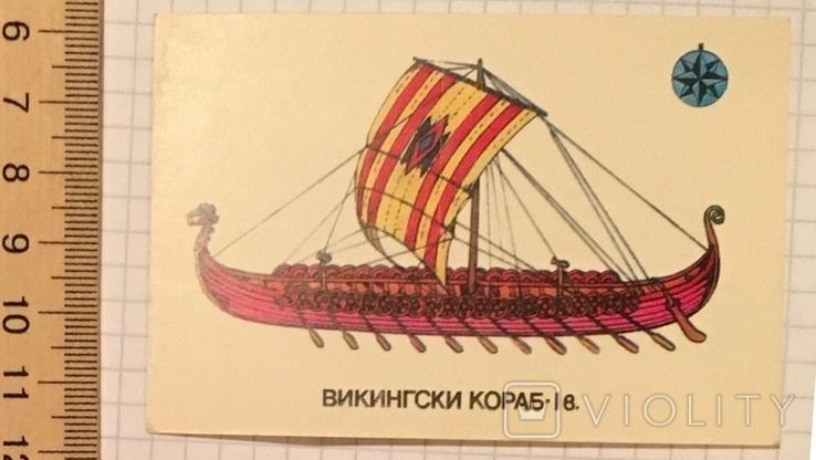 Календарик корабль викингов I в. / судно вікінгів, Болгарія, 1990, фото №4