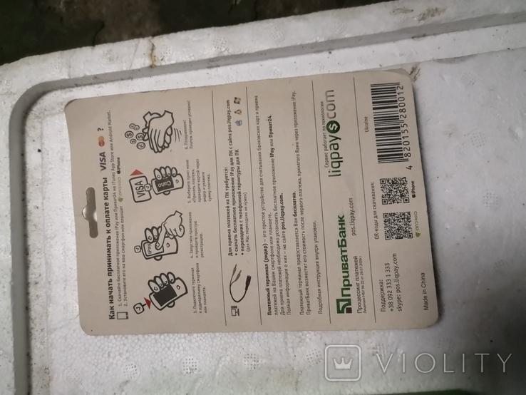Новая батарея и флеш флешка карта памяти, фото №6