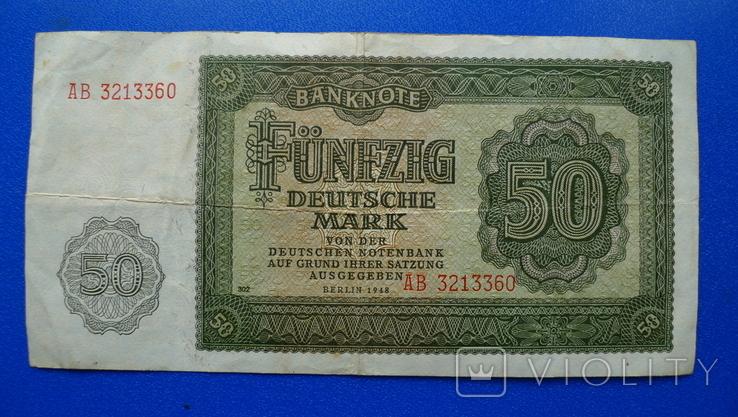 50 марок 1948 год Берлин АВ3213360, фото №2