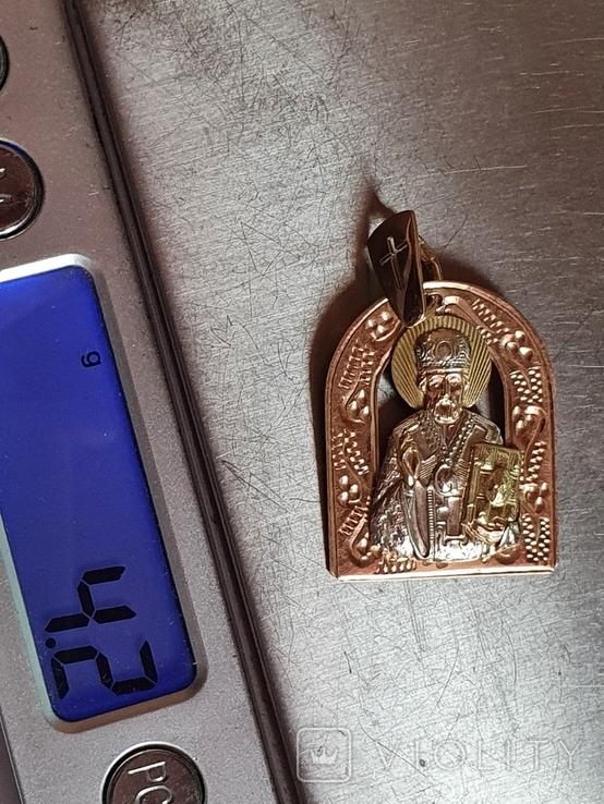 Нательная иконка. Святой Николай. Золото 585 проба. Вес 4.2 г., фото №9