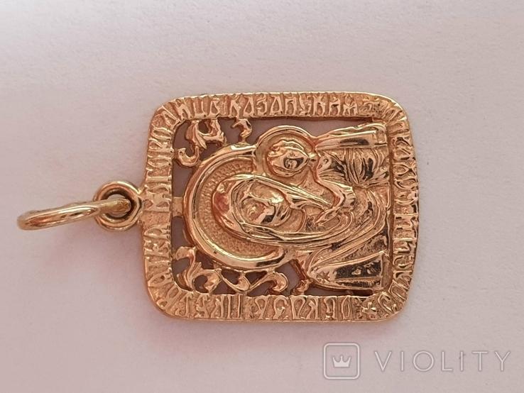 Нательная иконка. Золото 585 проба. Вес 1.5 г., фото №5