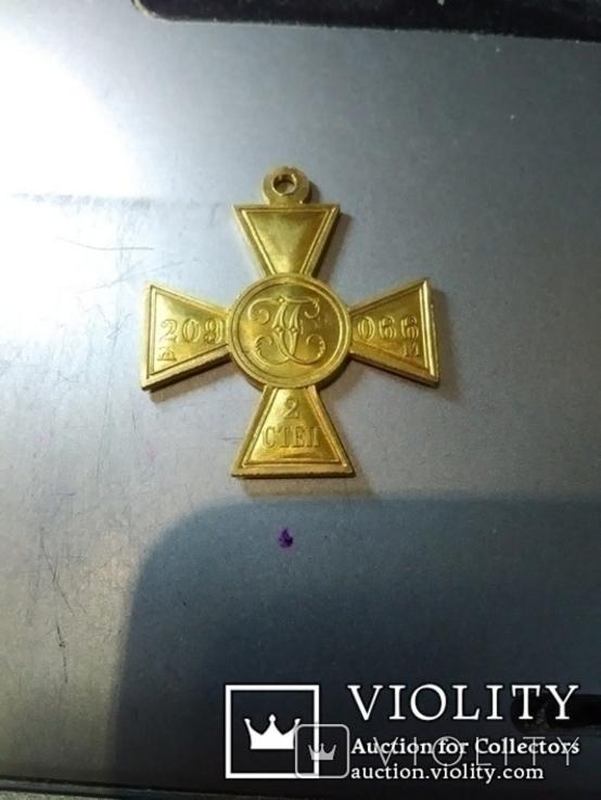 Георгиевский крест 2 степени 209066 ЖМ копия, фото №2