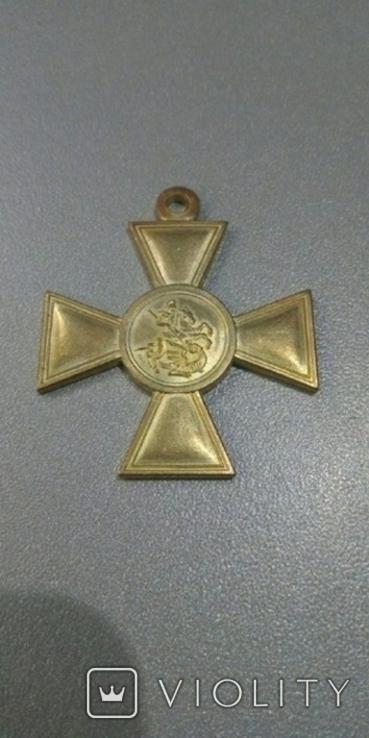Георгиевский крест 2 степени 209066 ЖМ копия, фото №3