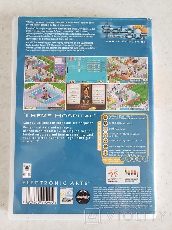 Theme Hospital (PC), фото №3