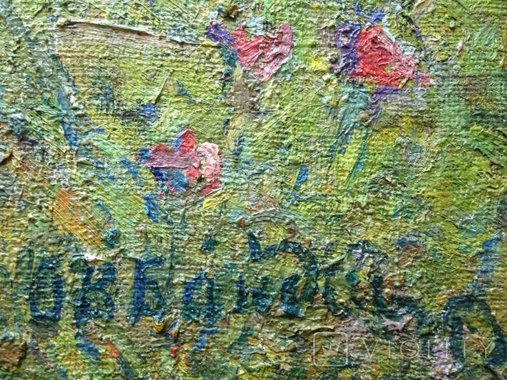 """Жаркий полдень"" Народный художник Украины Байдуков Александр Васильевич 1923 - 2005, фото №4"