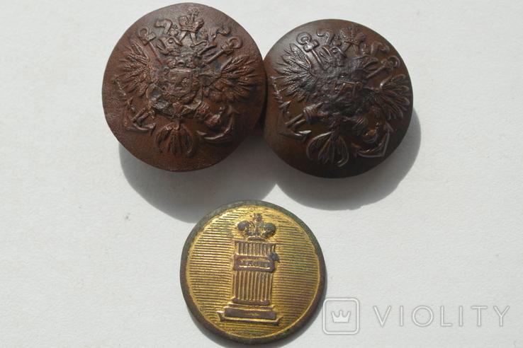 Две пуговицы Орел на якорях и Закон, фото №2