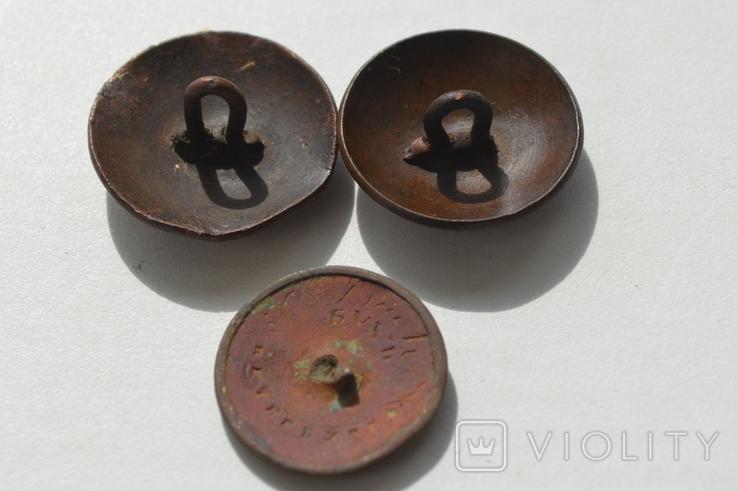Две пуговицы Орел на якорях и Закон, фото №3
