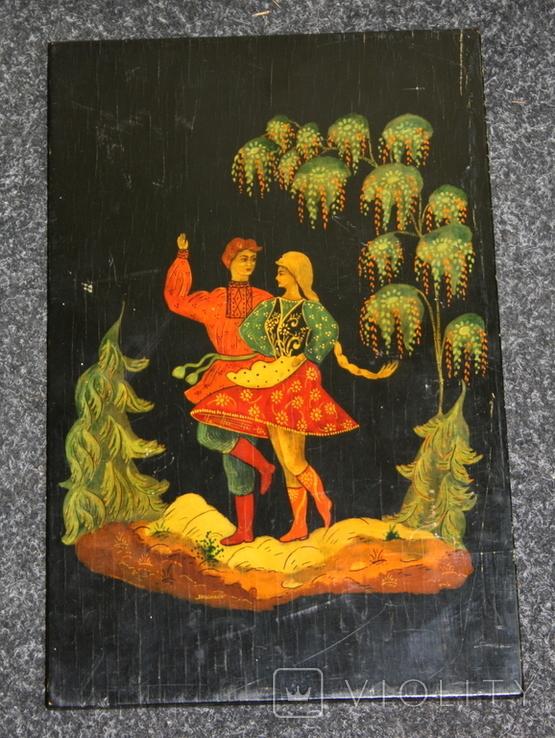 Танец Лявониха Беларусь 1971г., фото №3