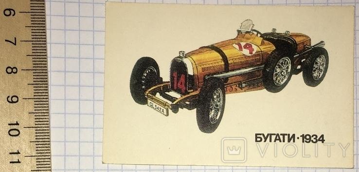 Календарик реклама авто бугатти, 1934 / Болгария, 1990, фото №2