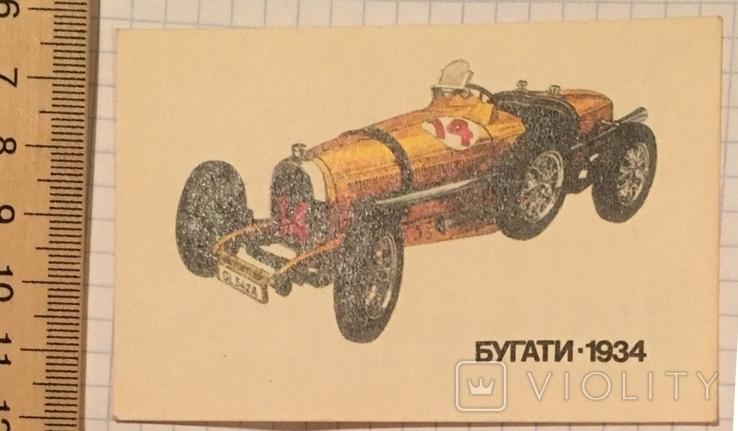 Календарик реклама авто бугатти, 1934 / Болгария, 1990, фото №6