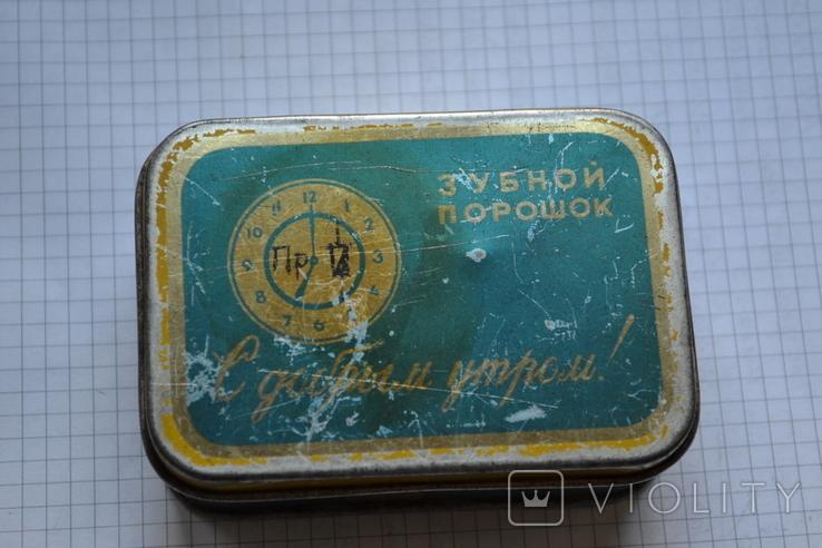 Ж.Б Зубной порошок -С добрым утром СССР, фото №2