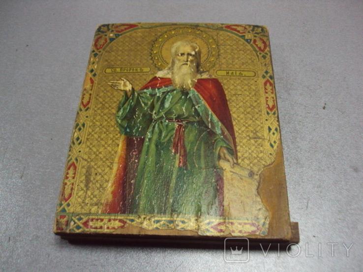Икона святой пророк Илья дерево литография 18 х 14 см толщина 2 см, фото №2