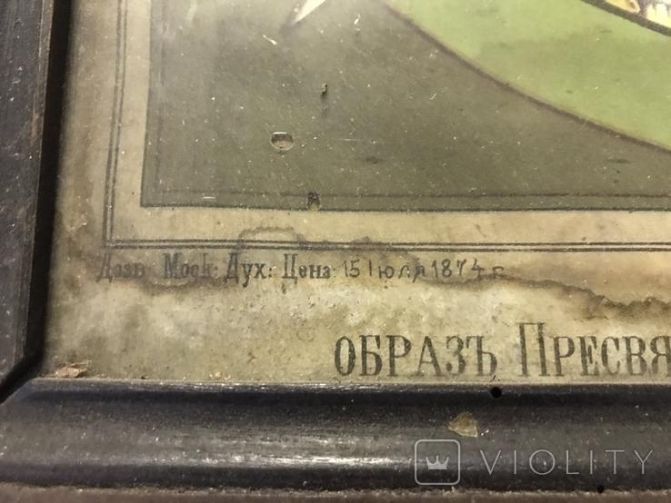 Літографія 1874рік., фото №3