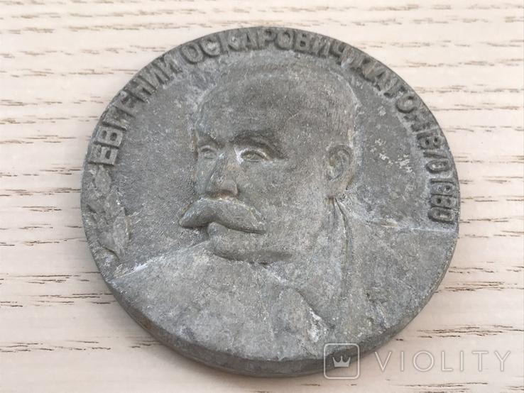 Медаль Патону, фото №5